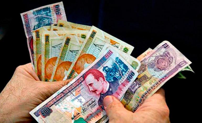 FMI revisa la economía de Honduras
