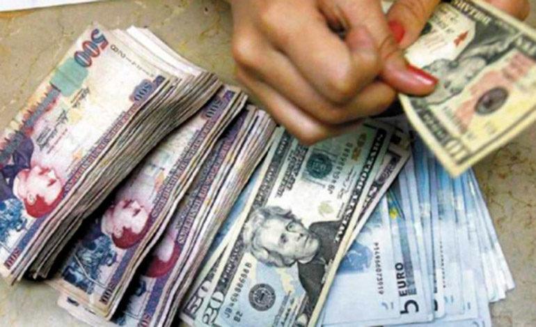 El BCH mantiene en 5.50% Tasa de Política Monetaria