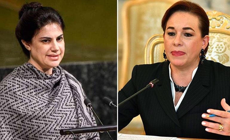 La Asamblea General de la ONU la presidirá una latinoamericana