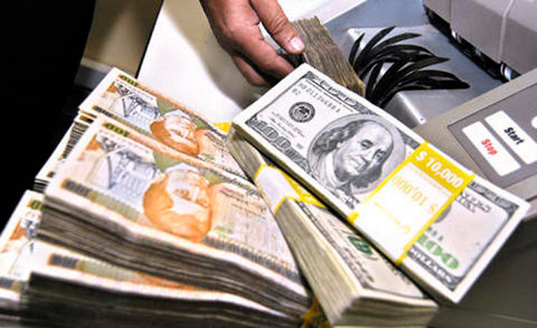 Informe del Cohep: Honduras mantiene tasas competitivas en Centroamérica