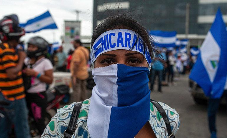 Estudiantes no acatarán llamado a clases en universidad estatal de Nicaragua