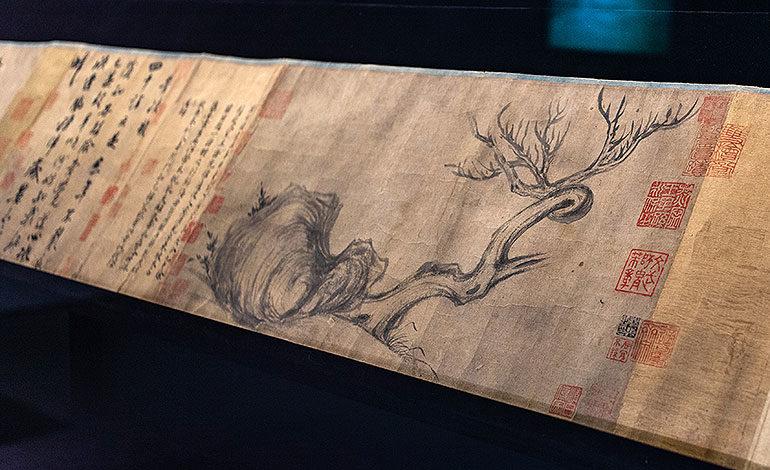 Un manuscrito chino podría alcanzar 51 millones de USD en remate