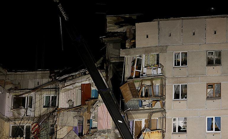 Cuatro muertos y decenas de desaparecidos tras una explosión de gas