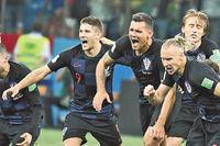 Croacia 0