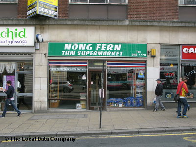 Nong Fern Thai Supermarket