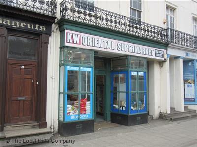 KW Oriental Supermarket