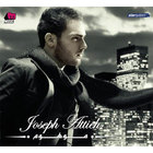 Extra_music-_joseph_ateieh-_mawhoom-_cd