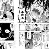 Cloverfield-manga_m
