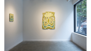 Daniel Wiener: Wide-Eyed and Open Mouthed (installation view). Image #1596