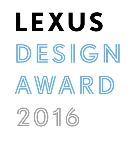"""It's All About """"Anticipation"""" As Lexus Design Award 2016 Opens For Entries"""