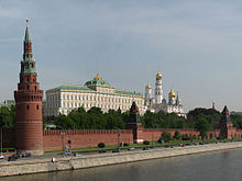 Photograph of the Kremlin in Moscow, Russia.