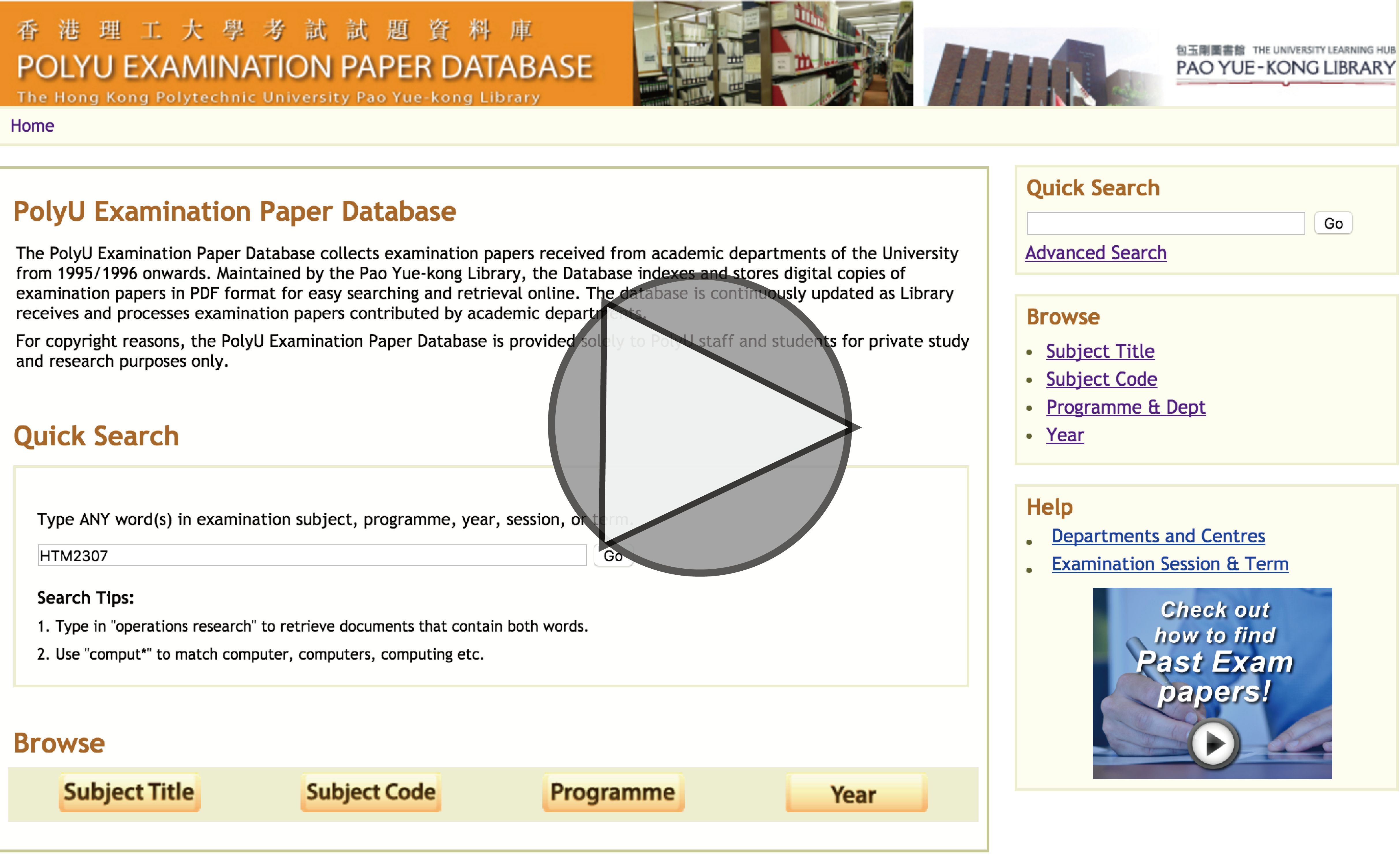 online research paper database Research paper database management system determinism, distributed database systems, replication, transaction processing take this interactive tutorial to learn about various aspects of the research get the needed report here and forget about your based on the online registration.