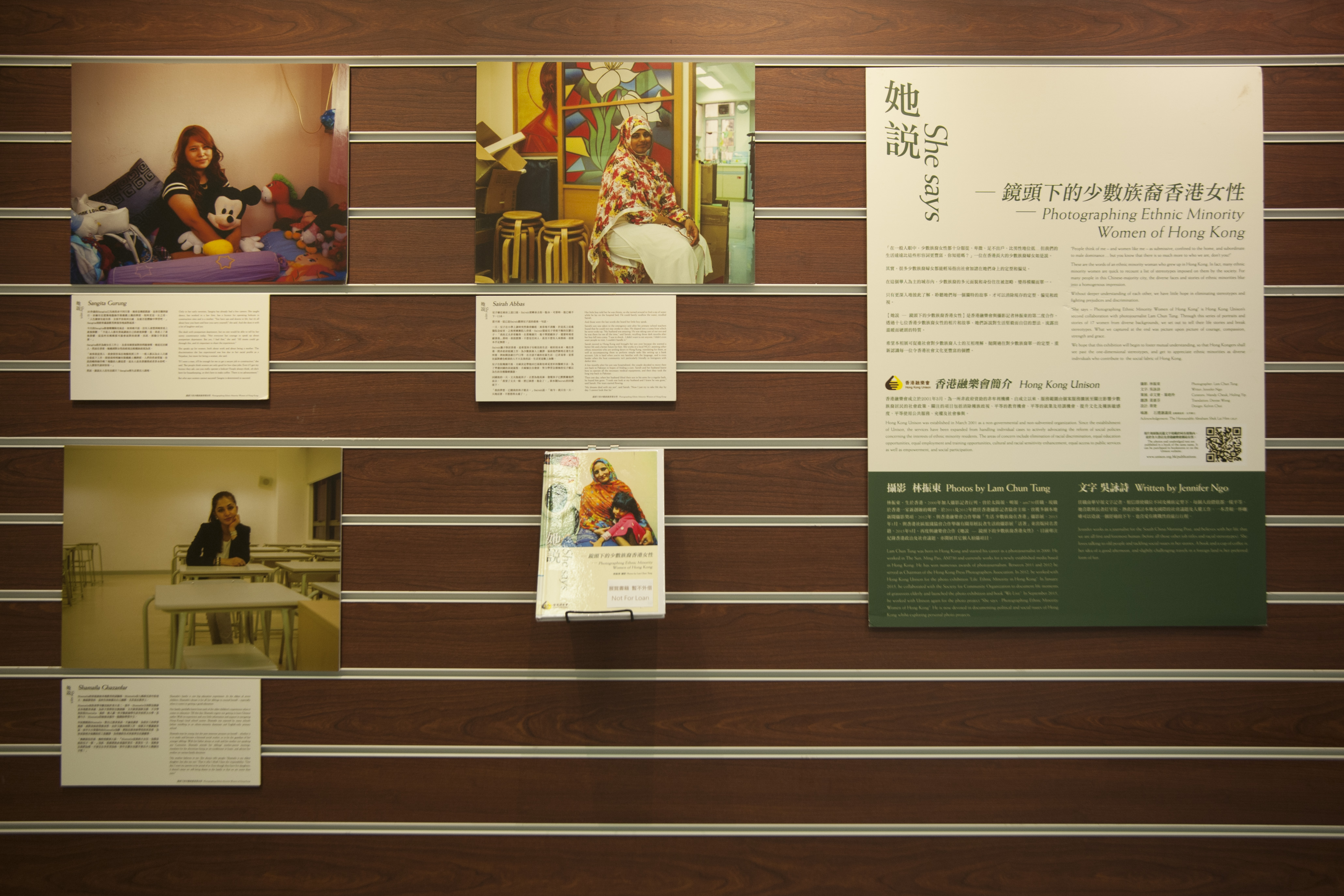 She Says - Photographing Ethnic Minority Women of Hong Kong