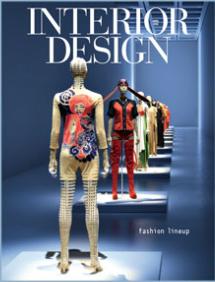 Interior Design 1997 Present Fol NK1700 D55