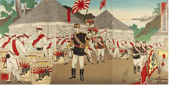 Triumphal return of victorious Japanese imperials