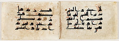 Two Conjugate Pages from a Manuscript of the Qur'an