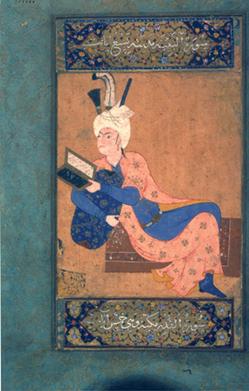Persian Prince with Book