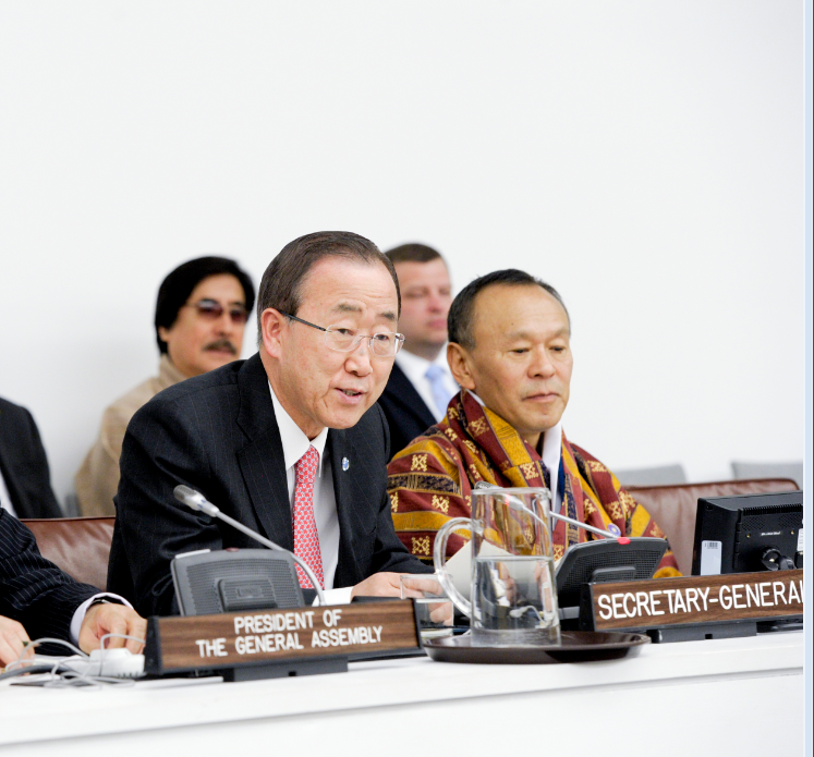 Photo of the Secretary General Ban Ki-Moon