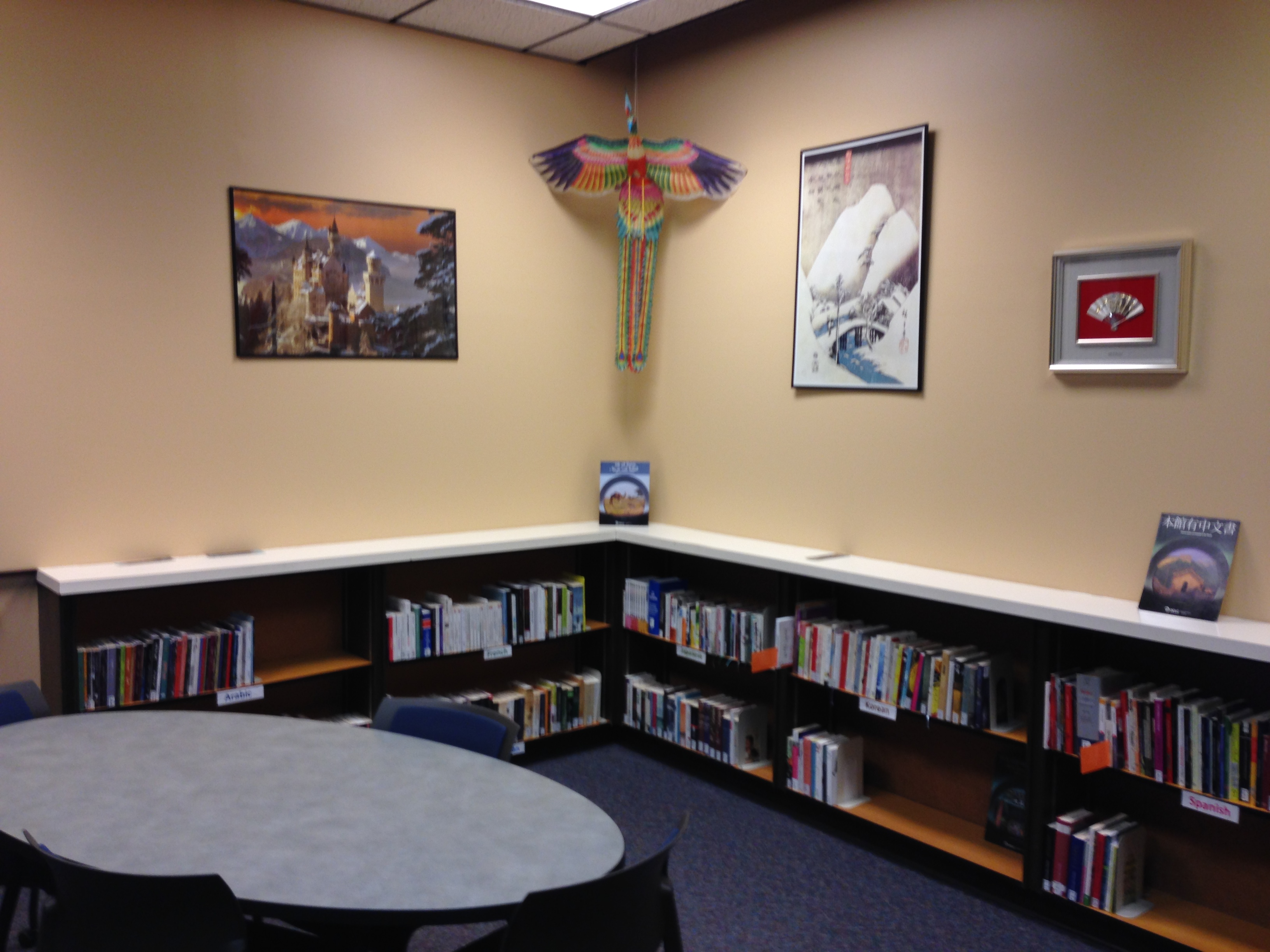 Montana State Study Room Library