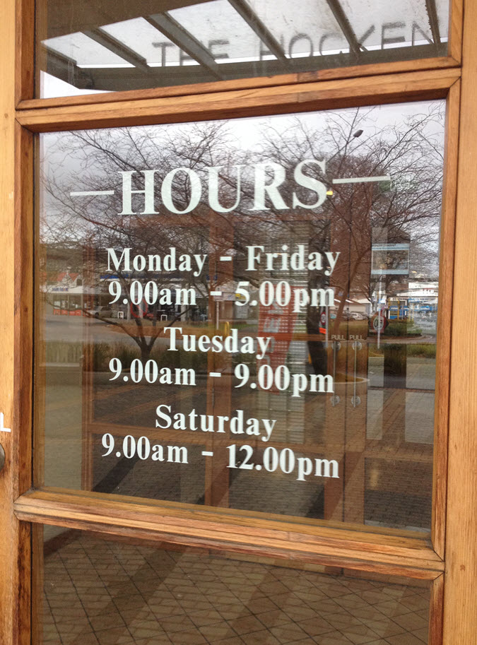 Opening hours at Hocken entrance