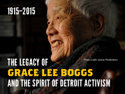 Sign for June 2016 Subject of the Month, Grace Lee Boggs