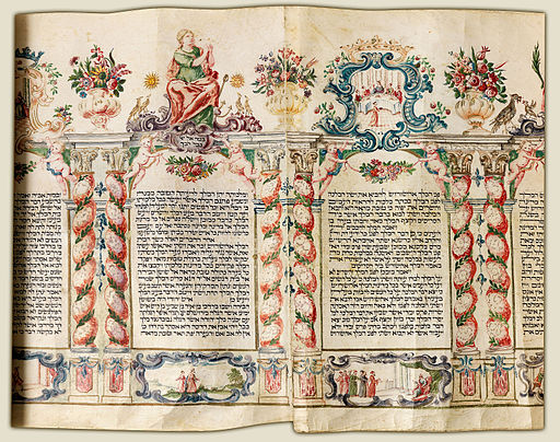 Esther-Scroll-Israel-Museum