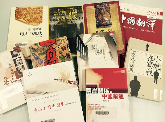 Books from Chinese  Collection