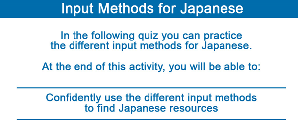 Test Yourself: Input Methods for Japanese