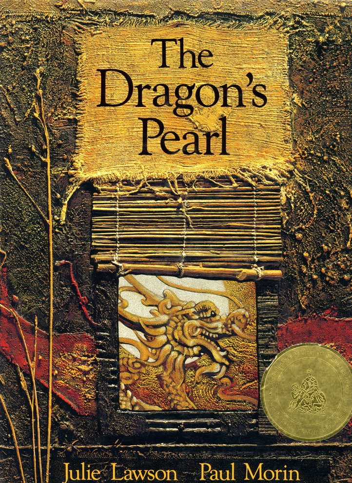 The Dragons Pearl book cover