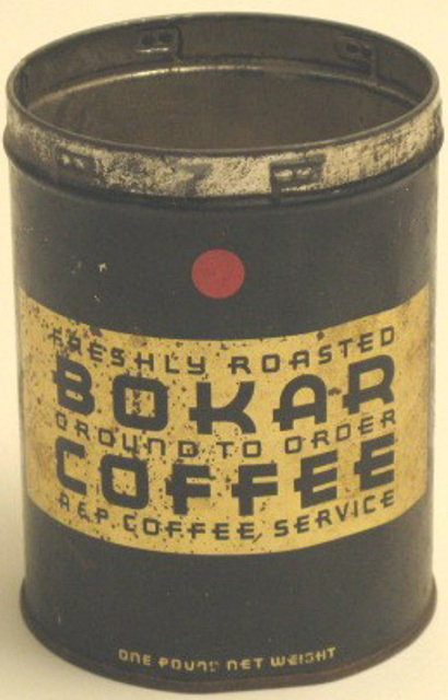 Coffee can from Split Rock Lighthouse (1930-1950)