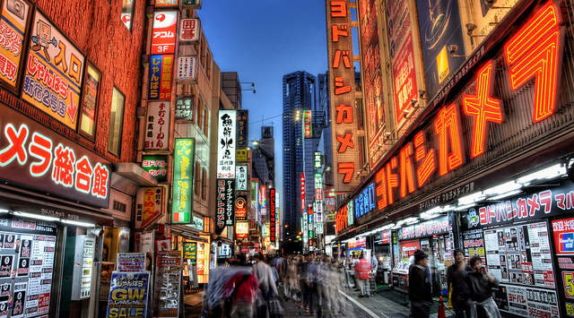 Decorative image: photo of a commercial street in Japan