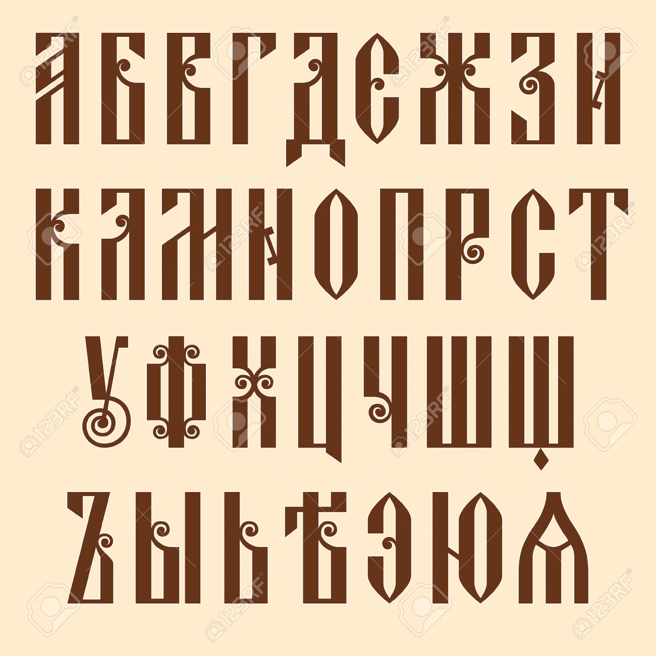 Resources for Fonts and Keyboards - Russian Studies - Research