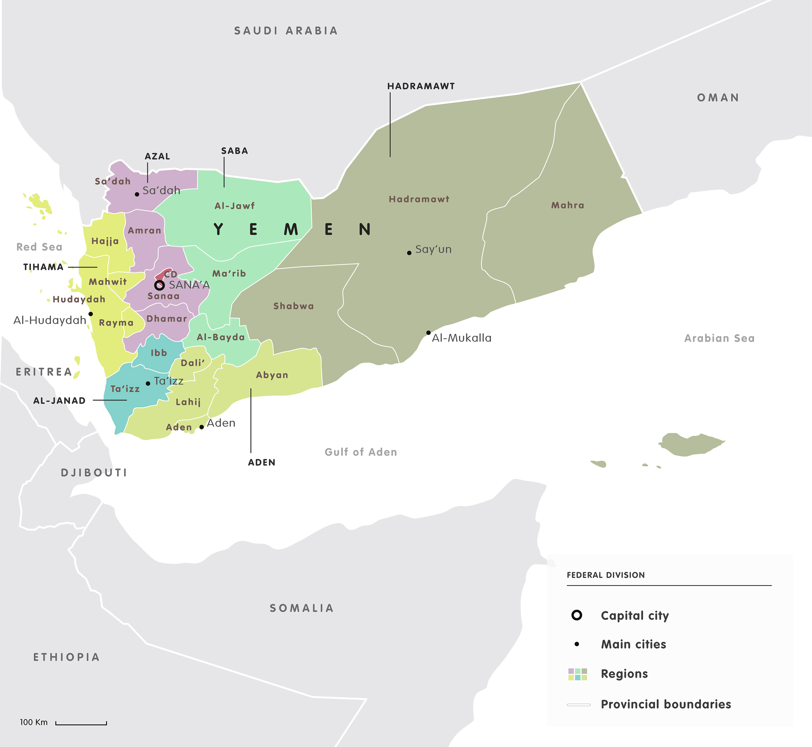 Maps Yemen LibGuides At University Of Illinois At UrbanaChampaign - Map of illinois with capital