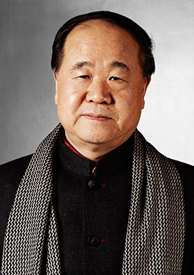 Photograph of author Mo Yan