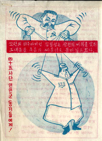 Curious asian primary sources consider