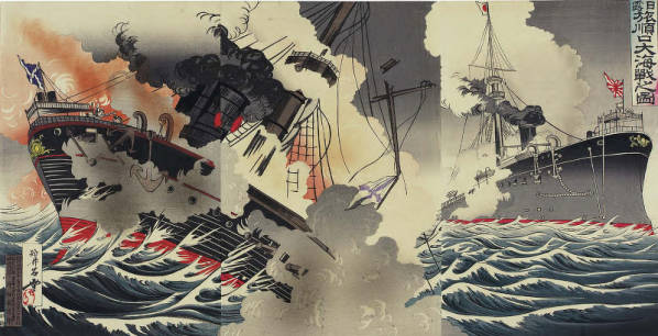 Rosetsu. (February 16 1904). Picture of the Russo-Japanese Great Naval Battle at Port Arthur [Woodblock print triptych; ink and color on paper]. Museum of Fine Arts, Boston. Available from ArtSTOR.