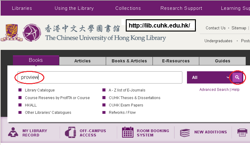 proview on cuhk