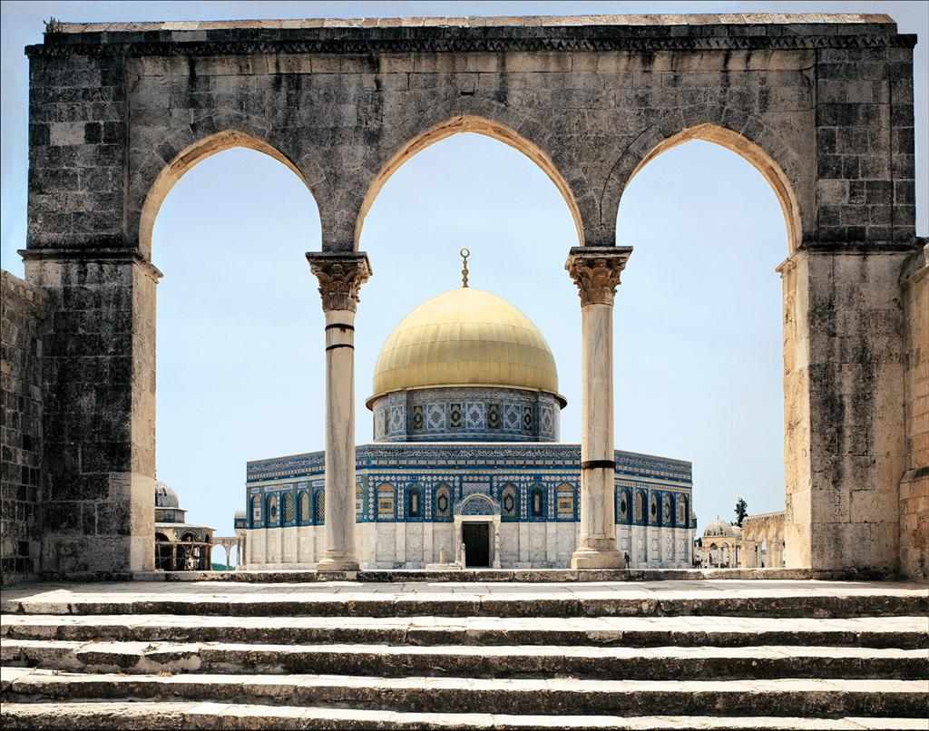 Dome of the Rock circa 687-691