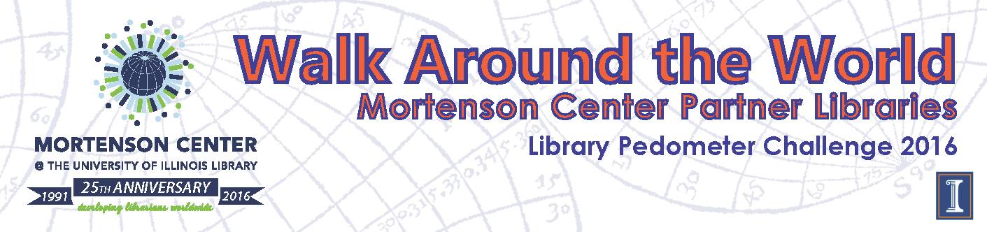 Library Pedometer Challenge 2016 header image