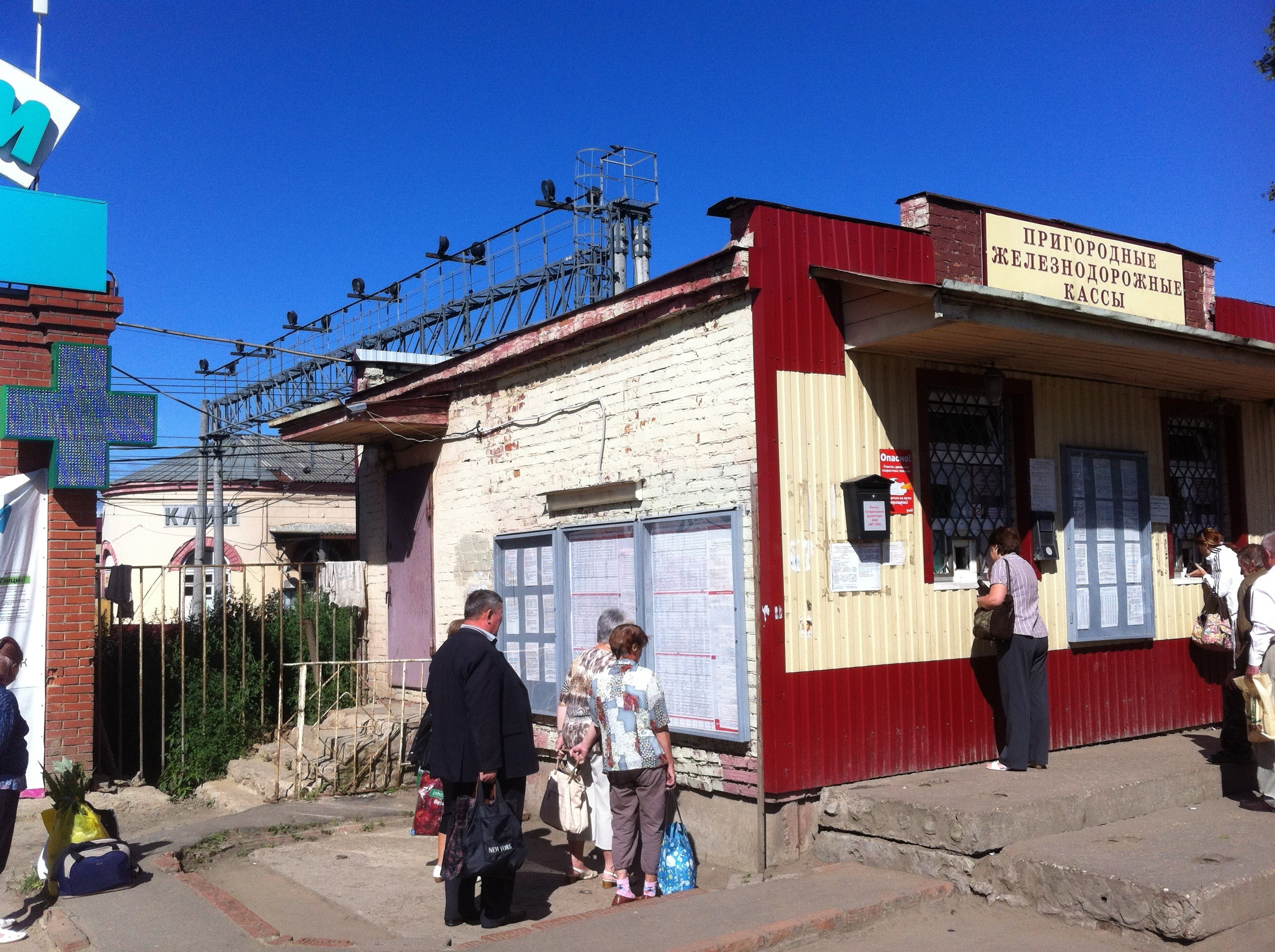 Buying train tickets at Klin station.