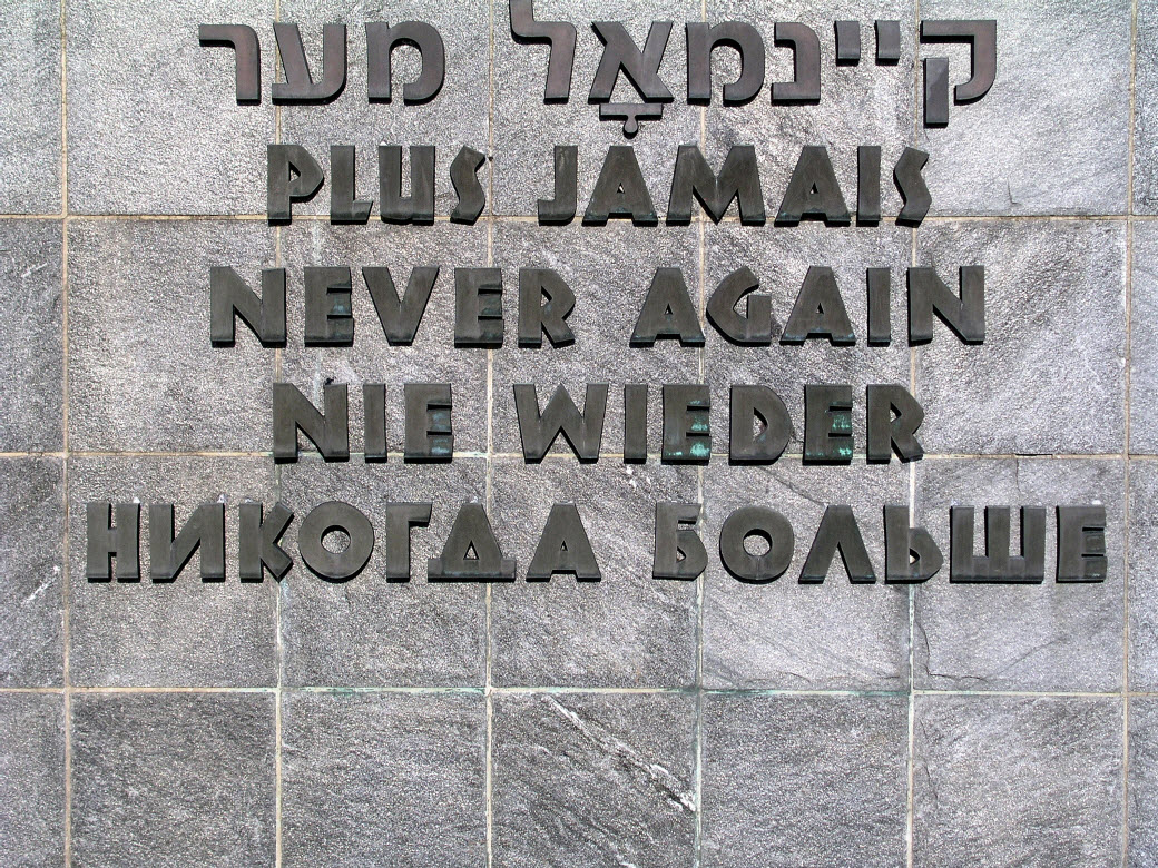 """Never Again; Nie Wieder"" International Memorial, Dachau."