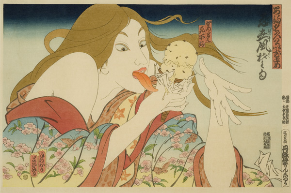 "Image of ""31 Flavors"" by Masami Teraoka in the collection of the Jordan Schnitzer Museum of Art. Depicts a woman licking an ice cream cone."
