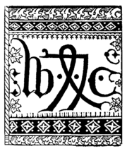 Caxton's press mark