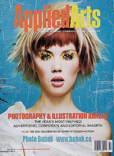 Applied Arts Magazine