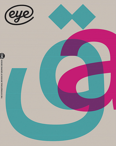 Eye the international review of graphic design