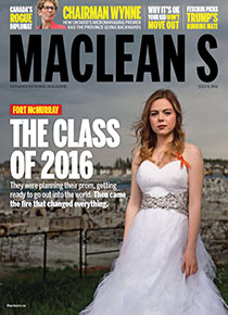 Cover image: The Class of 2016