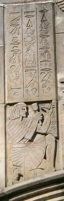 Hieroglyphic inscription over the front door of SML