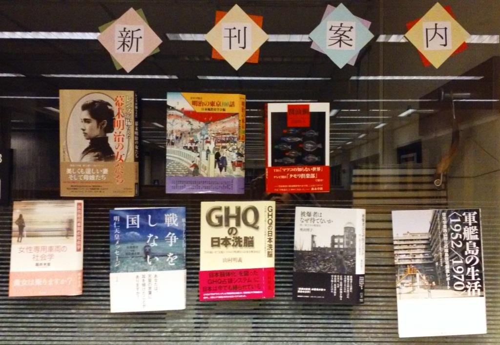 Bookcover display at 520B