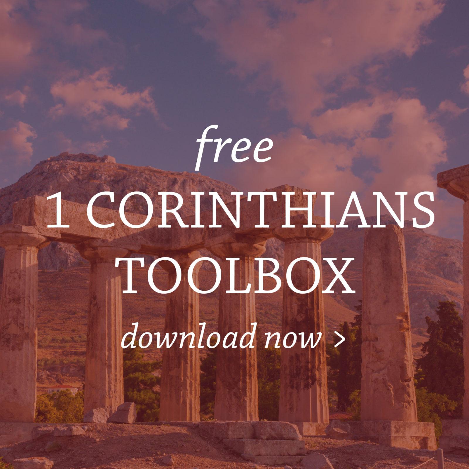 Free 1 Corinthians Tool Box Download