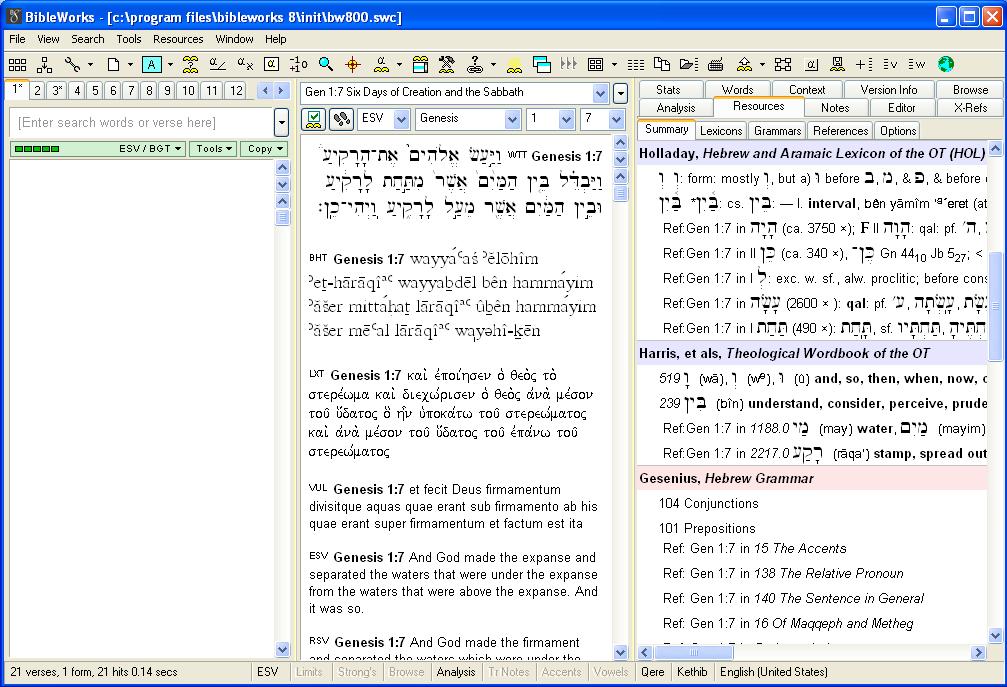 BibleWorks Main Screen.png